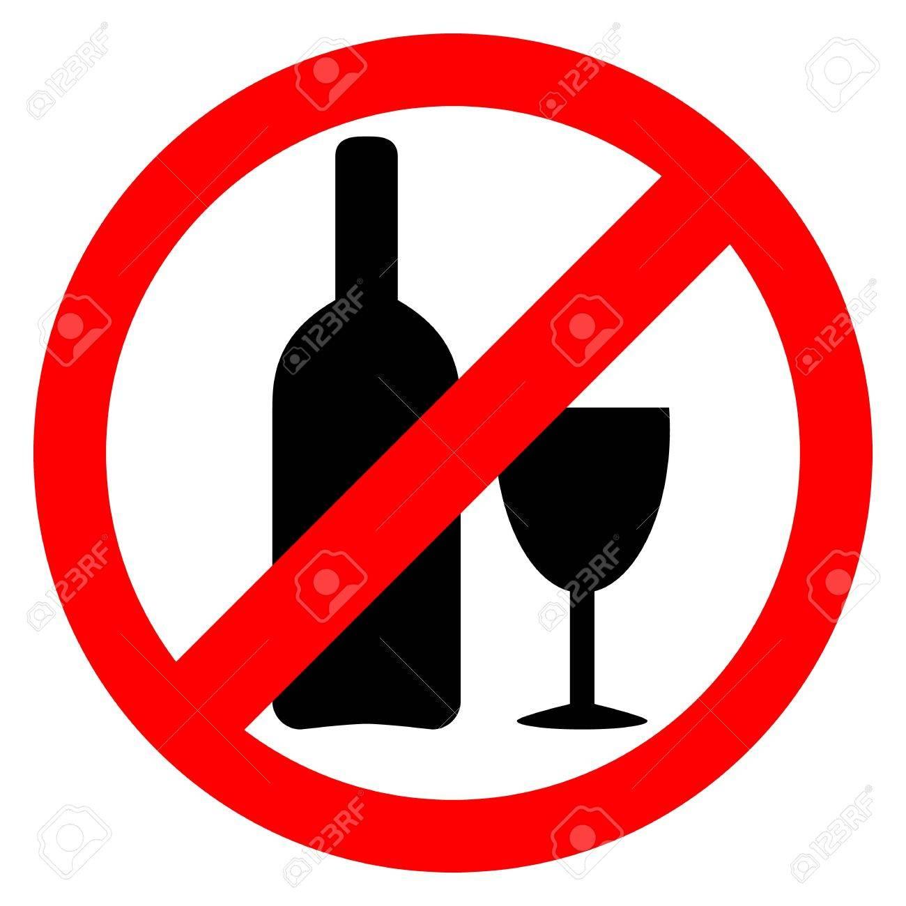 ESTE SAN PEDRO SERA PROHIBIDO ADQUIRIR BEBIDAS ALCOHOLICAS