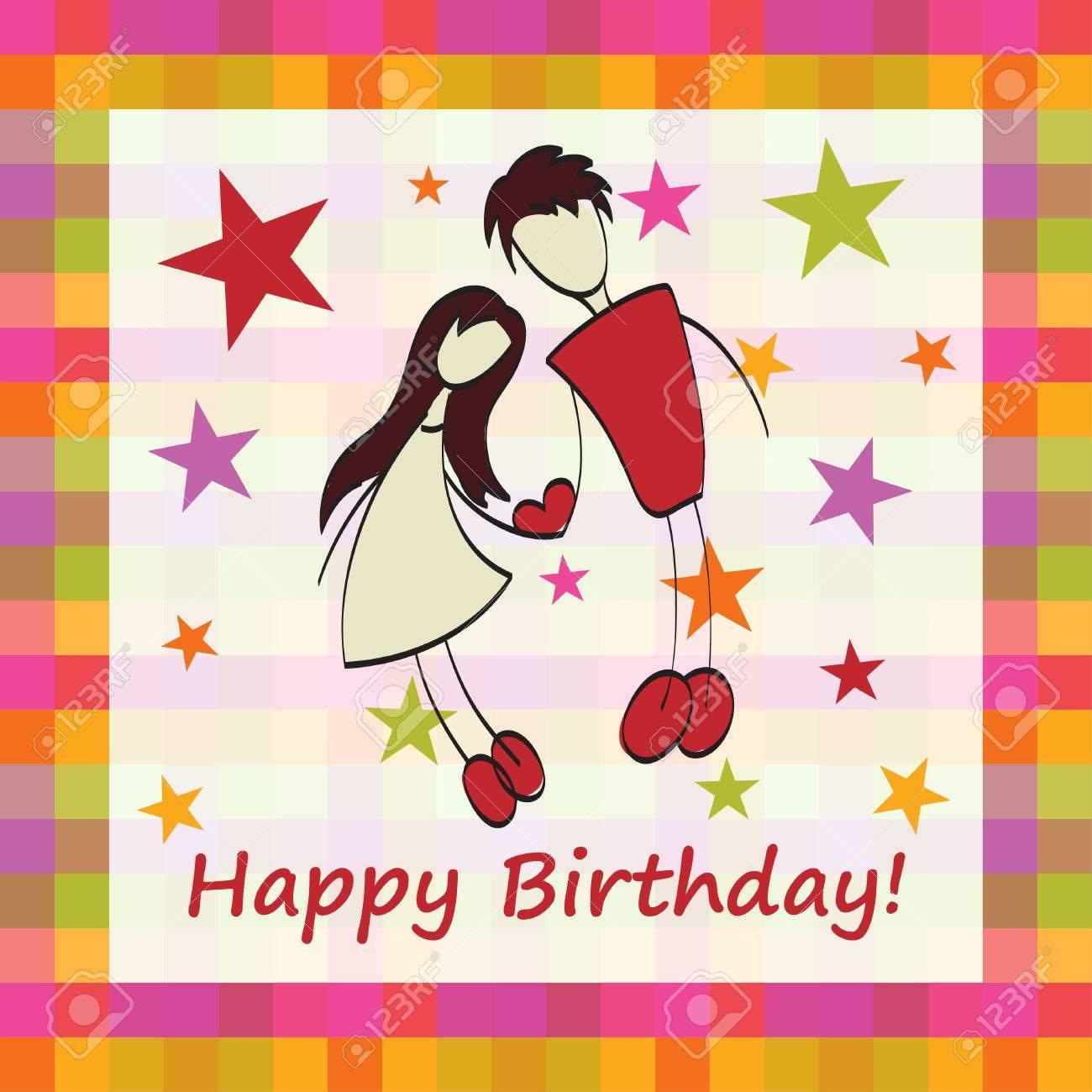Поздравление милого с днём рождения
