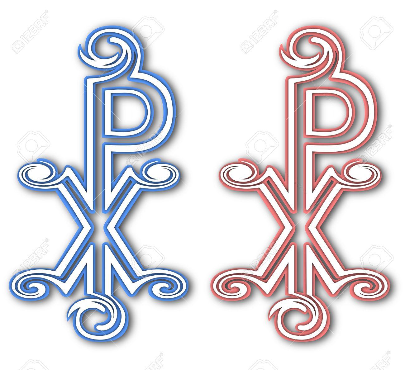 Christian chi rho symbol for christ labarum christogram christian chi rho symbol for christ labarum christogram isolated on white biocorpaavc Gallery