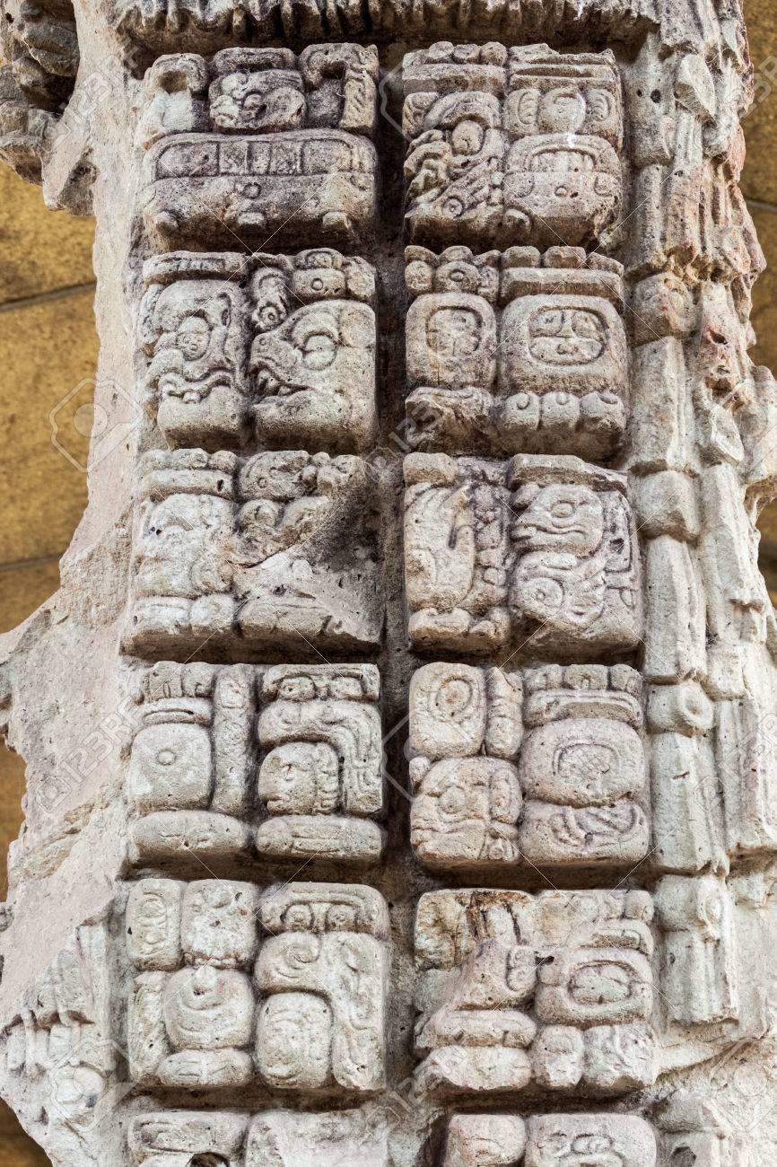 Detail of mayan hieroglyphs at the archaeological site Copan, Honduras - 79544642