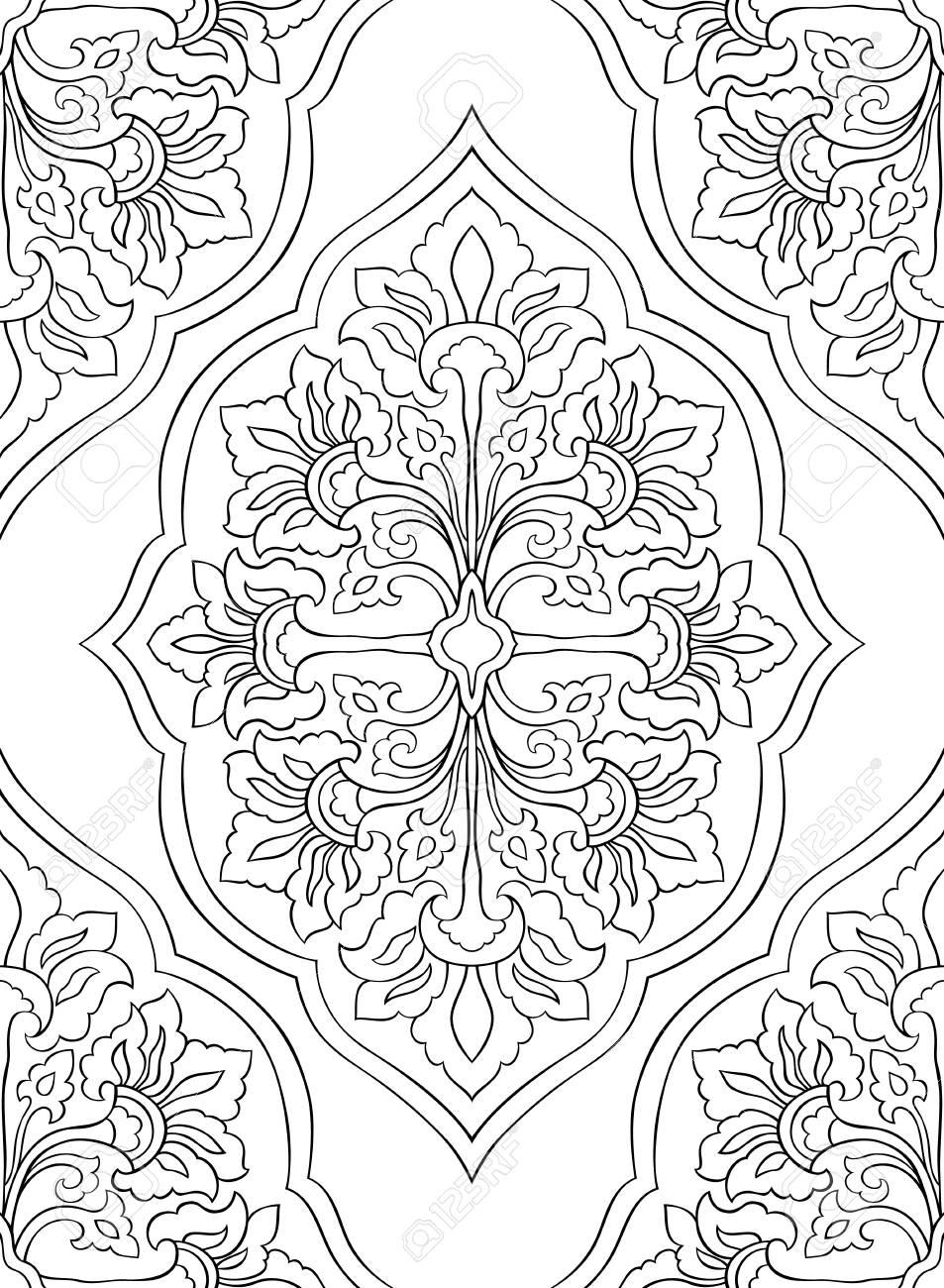 Patrón Con Flores Abstractas. Ornamento De Filigrana Sin Costuras ...