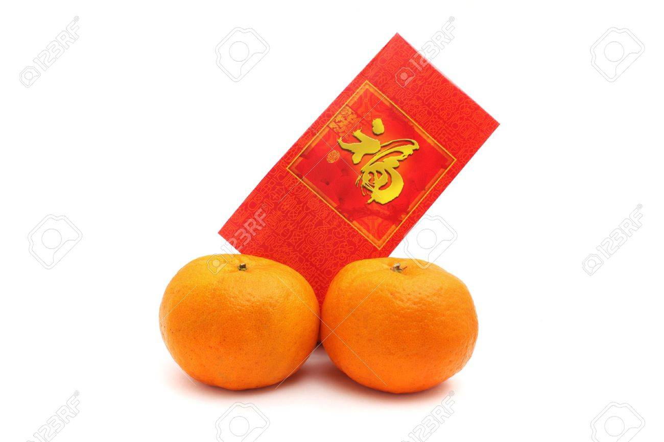 Two oranges and red packet isolated over white background. - 4241406