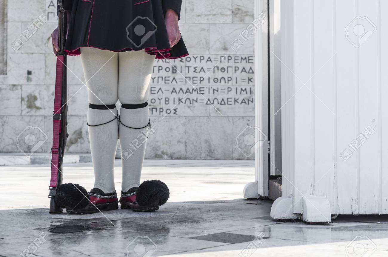 Evzone  presidential ceremonial guard  of Greece under sunlight Stock Photo - 18516745