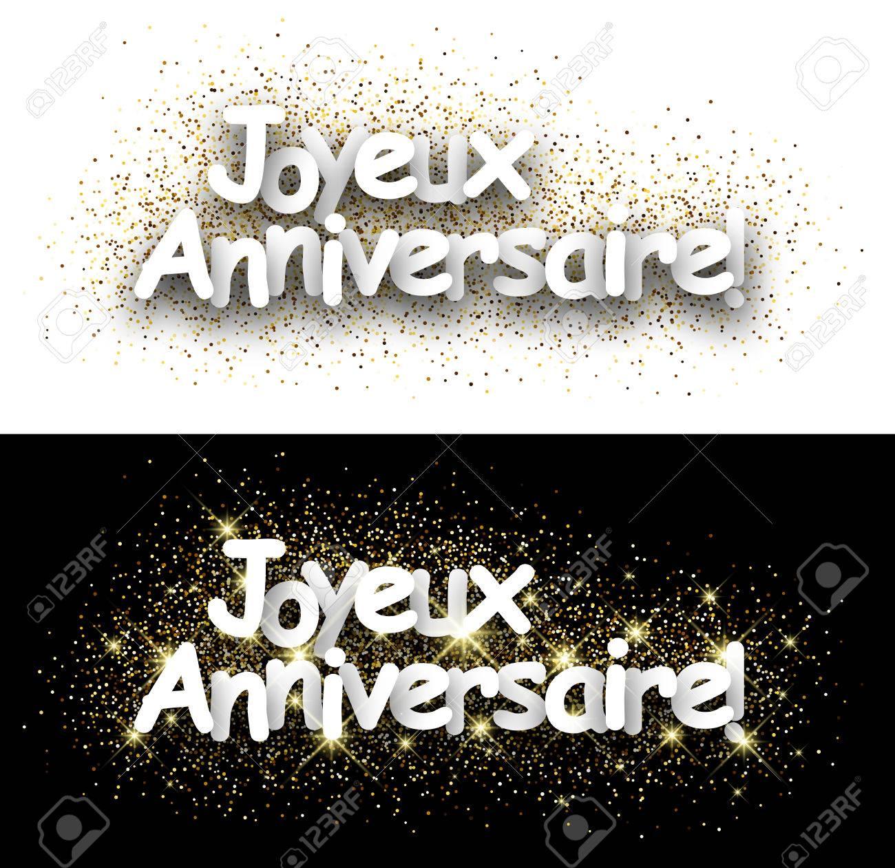 フランス語 お 誕生 日 おめでとう
