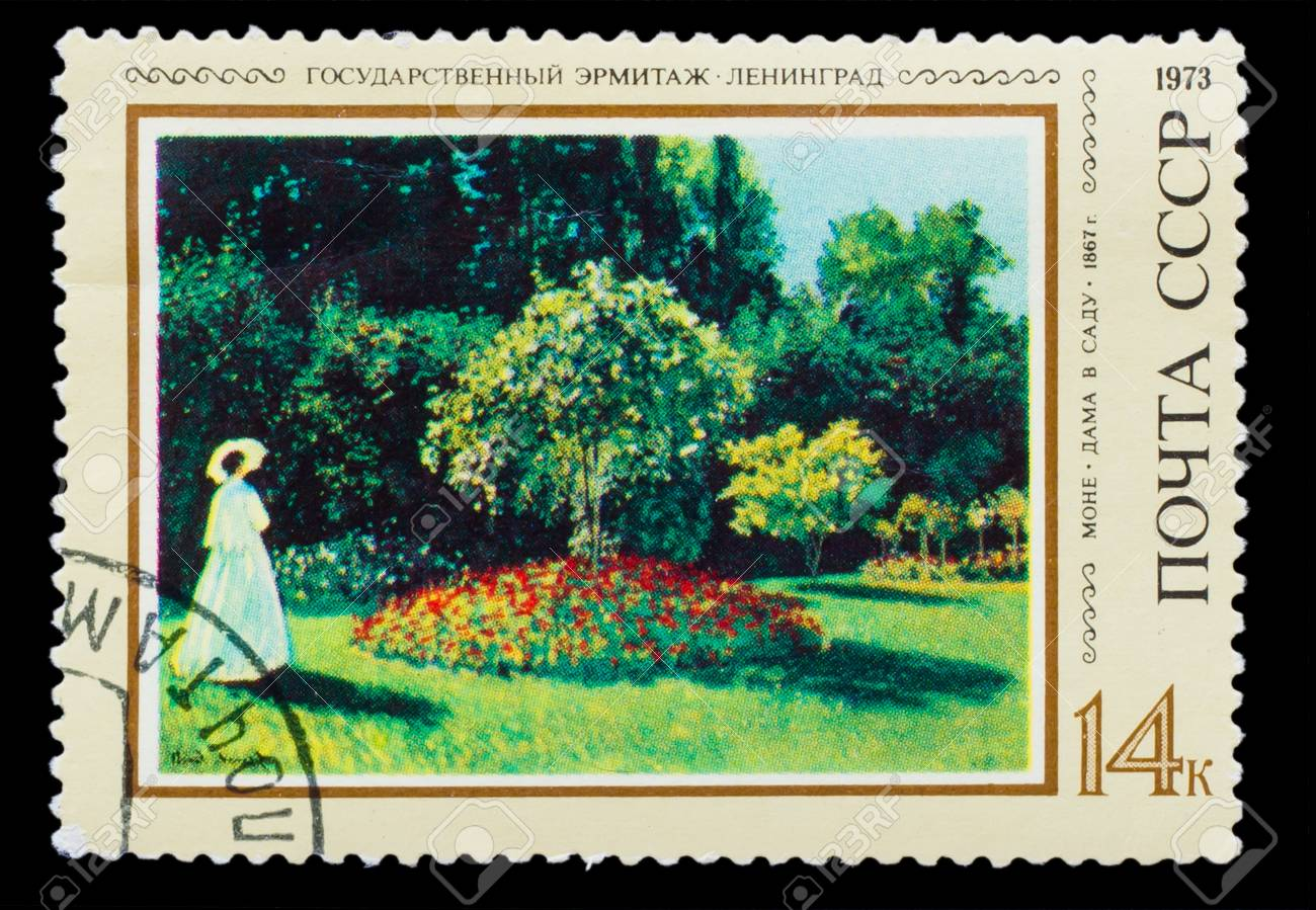 USSR- CIRCA 1973: A stamp printed by USSR, painter Monet, lady in garden, 1867, State Hermitage Museum, St. Petersburg, circa 1973 Stock Photo - 16896231