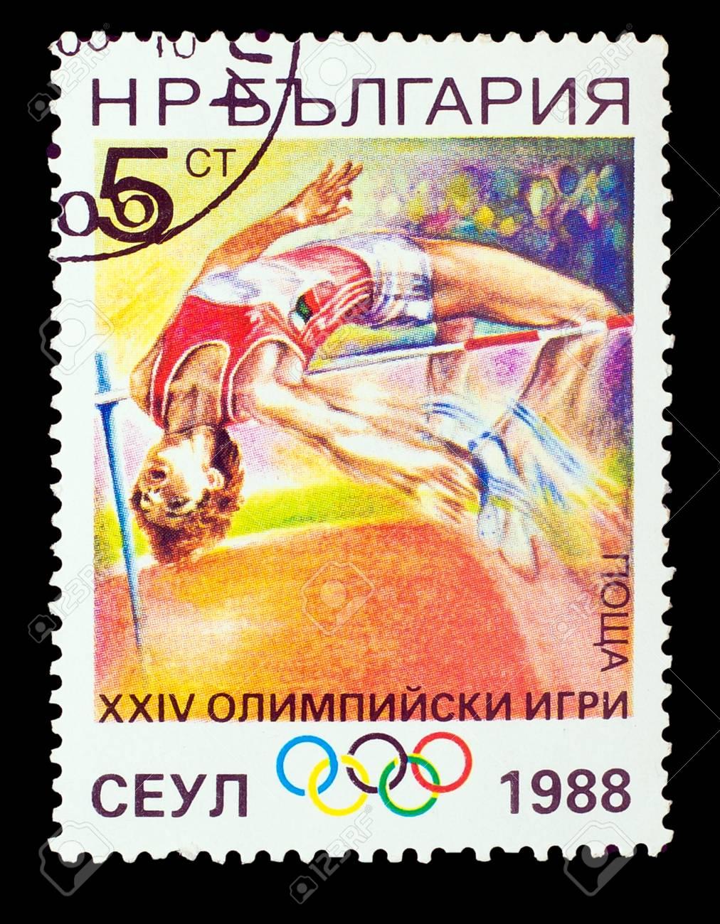 BULGARIA - CIRCA 1988: A stamp printed in BULGARIA, shows high jump, series Games in Seoul, South Korea, circa 1988 Stock Photo - 16896294