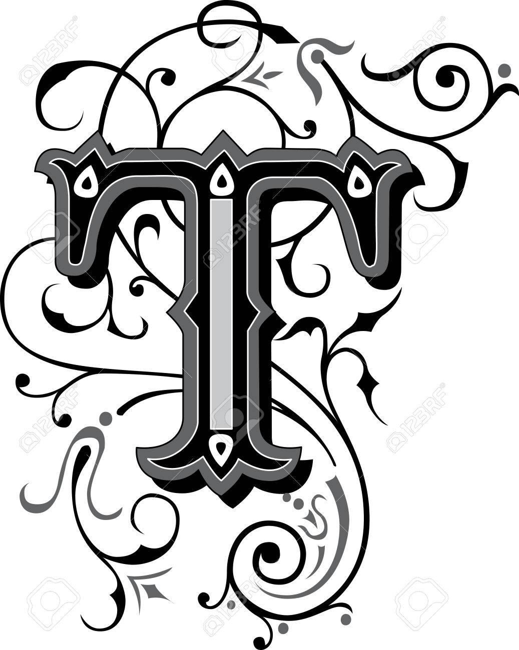 красивая буква с картинка