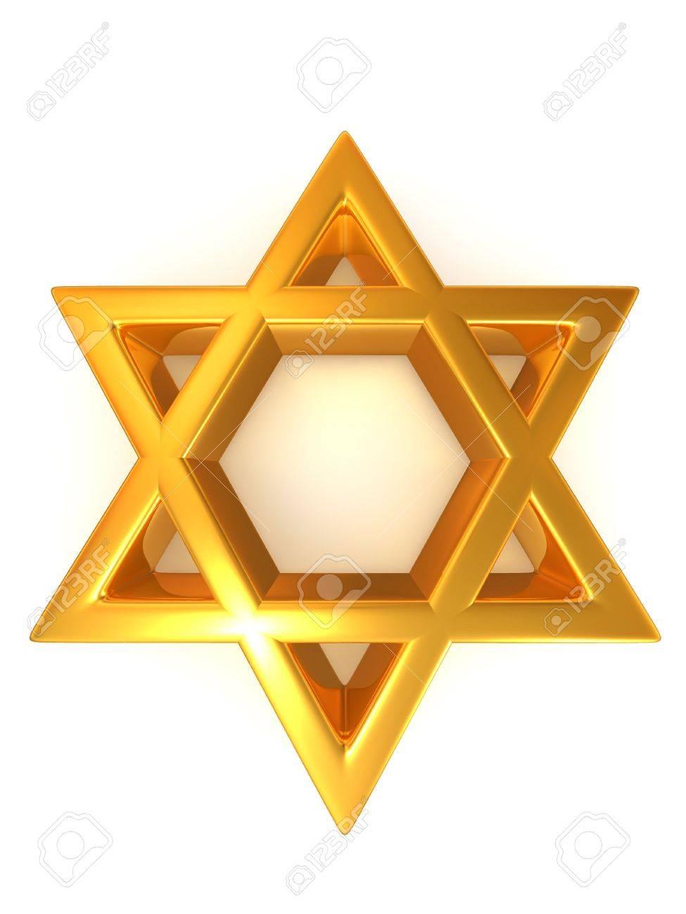 Symbol of Israel. 3d Stock Photo - 5341105