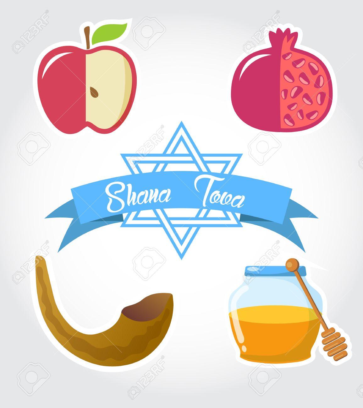 Shana Tova Jewish Happy New Year Card Set Of Traditional