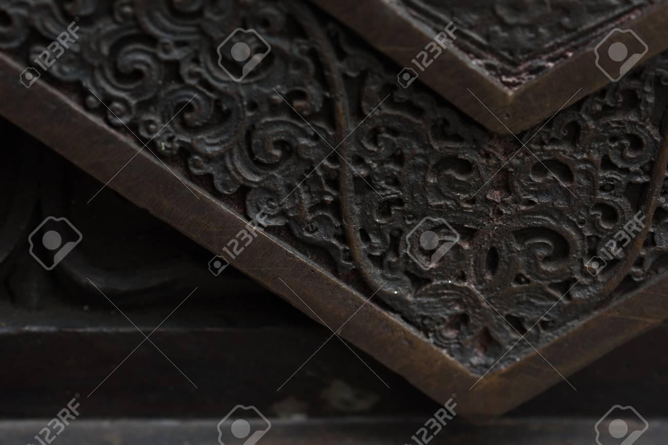 Pattern on metal panel: Close up corner - 88249405