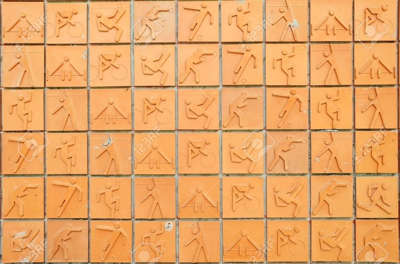 sport brick block wall texture Stock Photo - 7693229