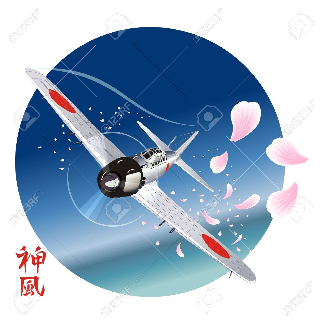 Retro japan fighter A6M
