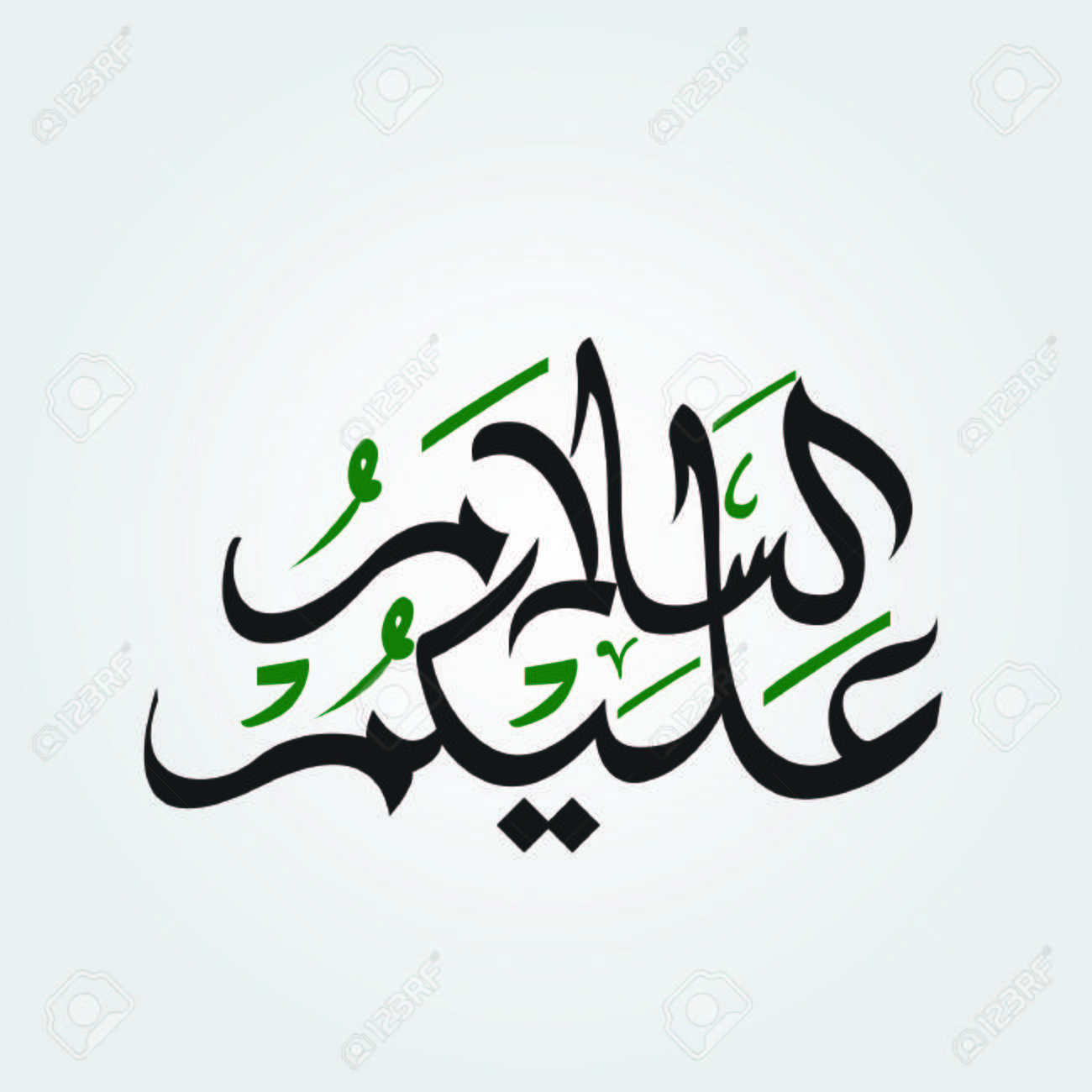 Arabic Calligraphy Meaning Peace Be Upon You Royalty Free Cliparts Vectors And Stock Illustration Image 69024032