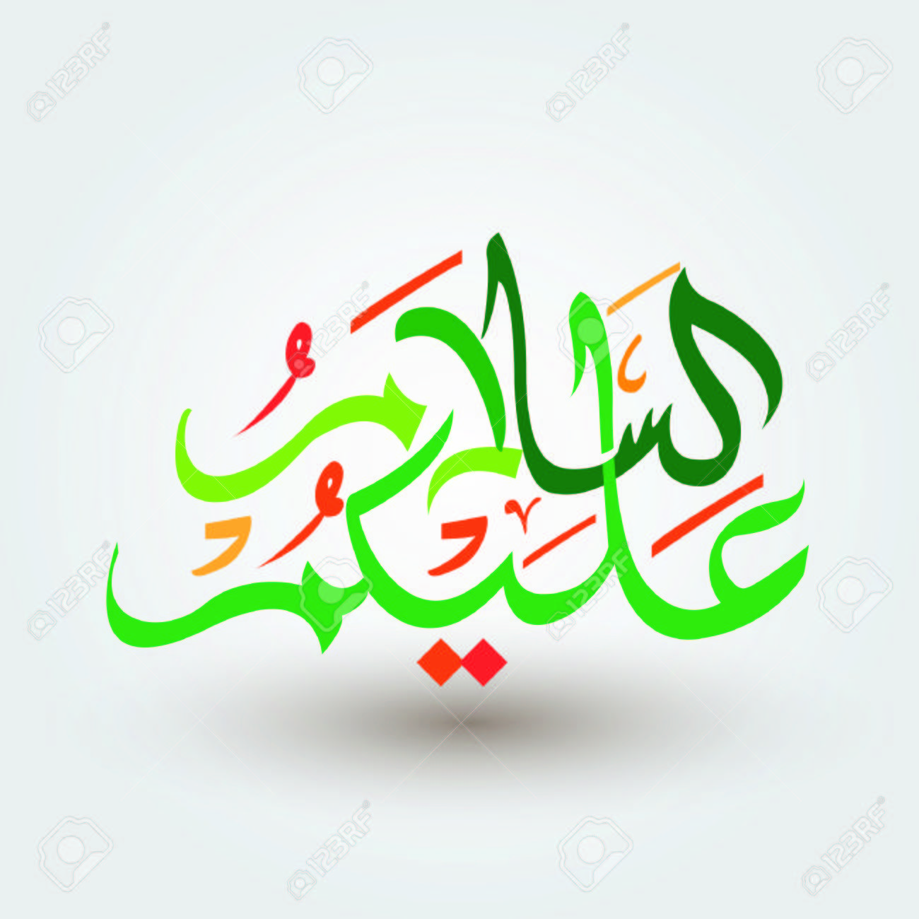 Arabic Calligraphy Meaning Peace Be Upon You Royalty Free Cliparts Vectors And Stock Illustration Image 69024031