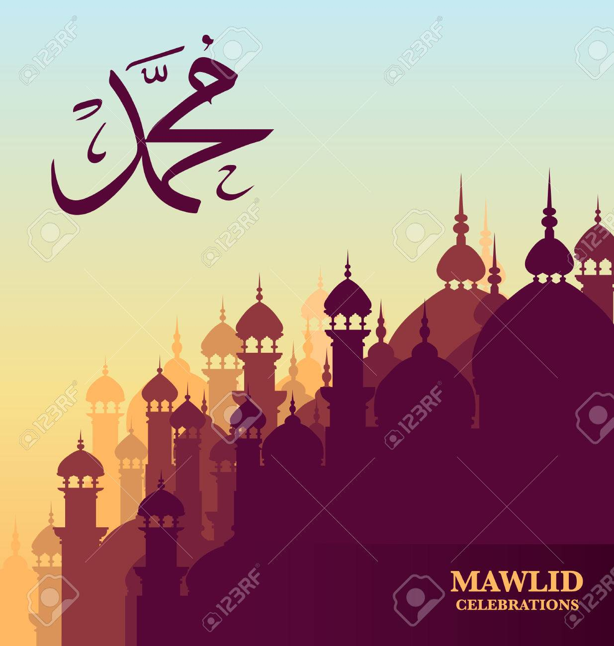 Birthday of the prophet Muhammad Design - Mawlid Celebrations - 64270782