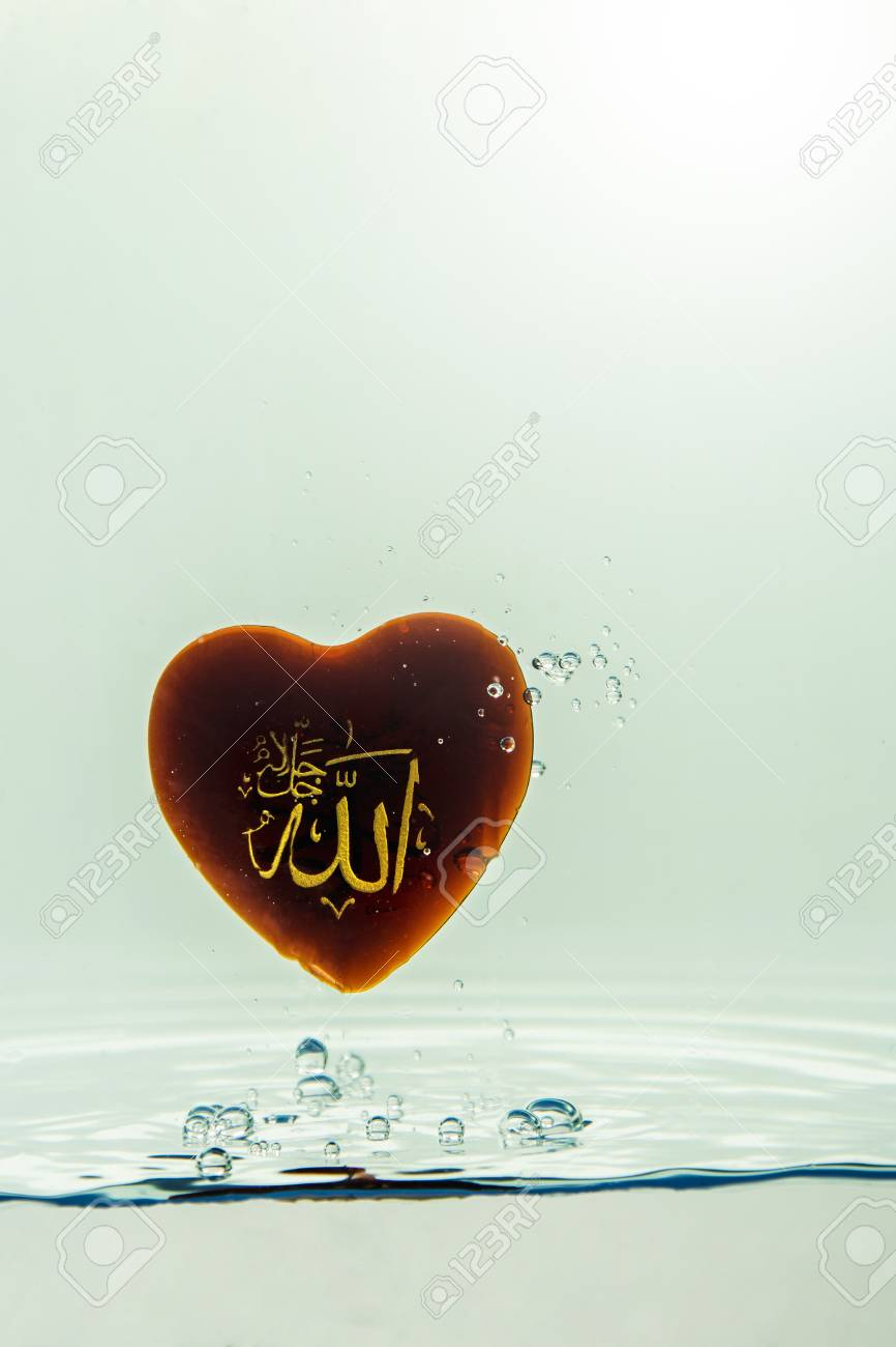 Allah God Of Islam With Symbol Water Splash With Bubbles