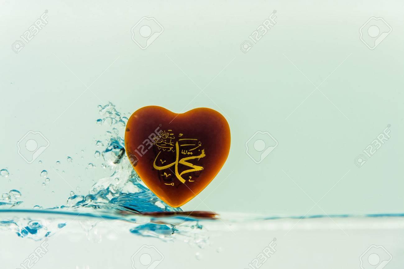 Muhammad Prophet Of Islam Symbol Water Splash With Bubbles