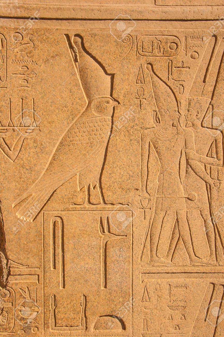 Temple of Karnak, Egypt - Exterior elements Stock Photo - 18820075