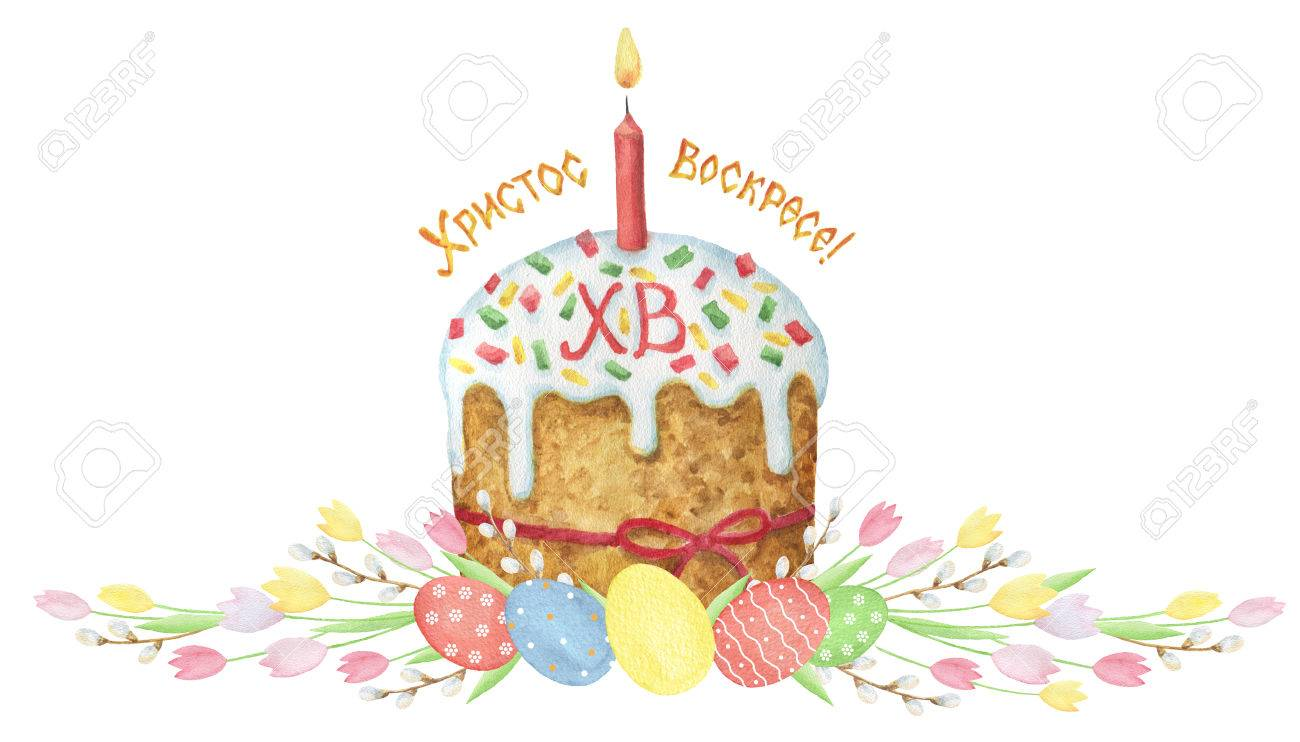 Watercolor greeting card with easter kulich candle flowers stock stock photo watercolor greeting card with easter kulich candle flowers and eggs with russian letters meaning christ is risen russian language m4hsunfo