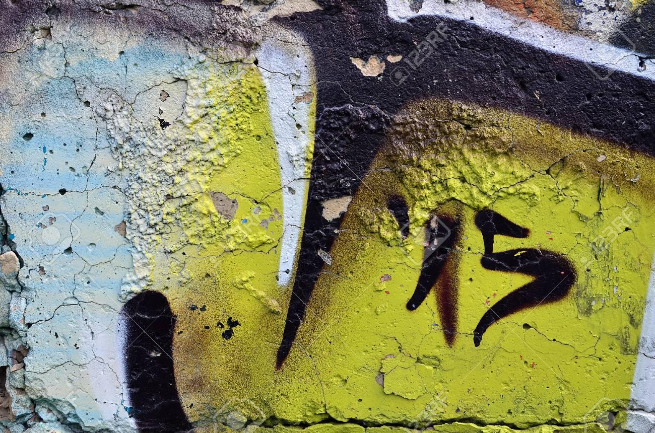 Art Under Ground. Beautiful Street Art Graffiti Style. The Wall ...