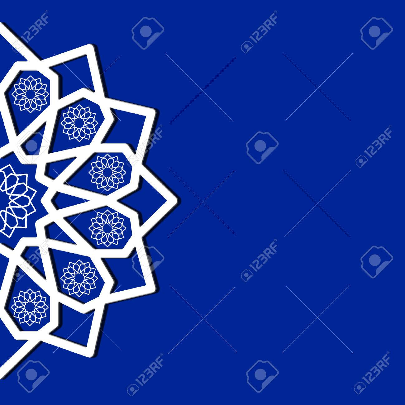 islamic geometric floral textbox or background royalty free cliparts rh 123rf com Free Fonts Free Calligraphy Ornaments