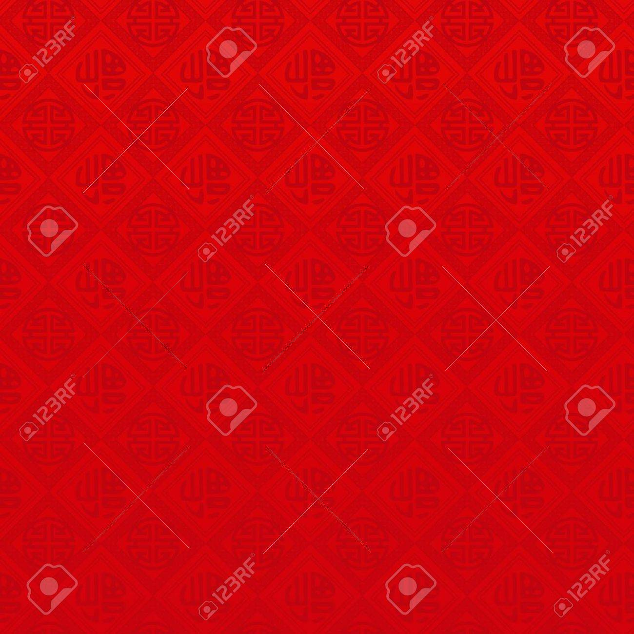 Oriental Chinese New Year seamless pattern background Stock Vector - 11841851