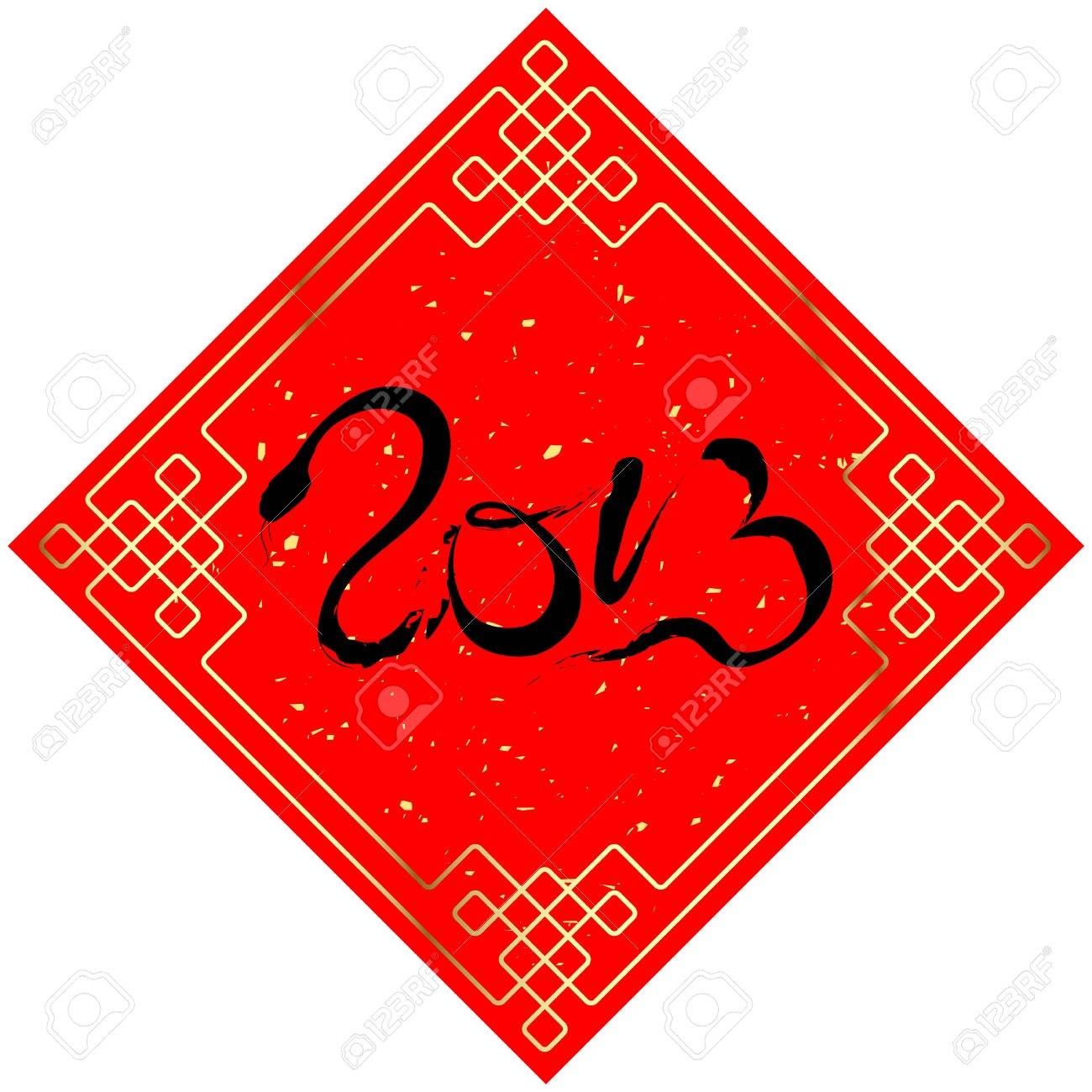 Chinese New Year 2013 Year of Snake Stock Vector - 17021182
