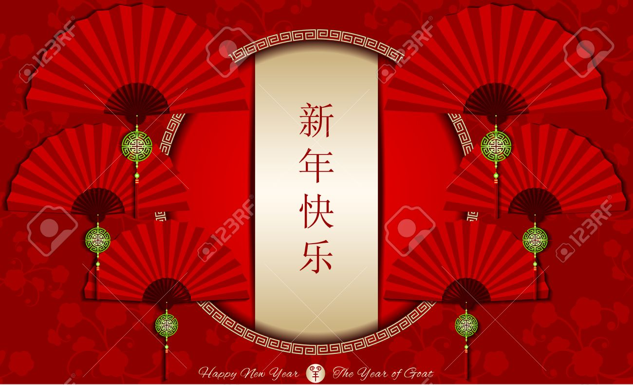 chinese new year backgroundtranslation of chinese calligraphy xin nian kuai le means happy new