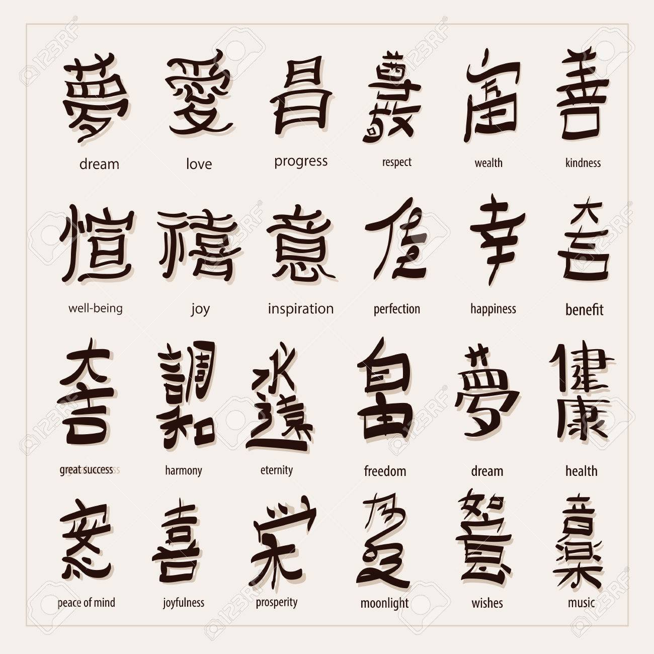 Vector set kanji with translation royalty free cliparts vectors vector set kanji with translation stock vector 61218774 buycottarizona Images
