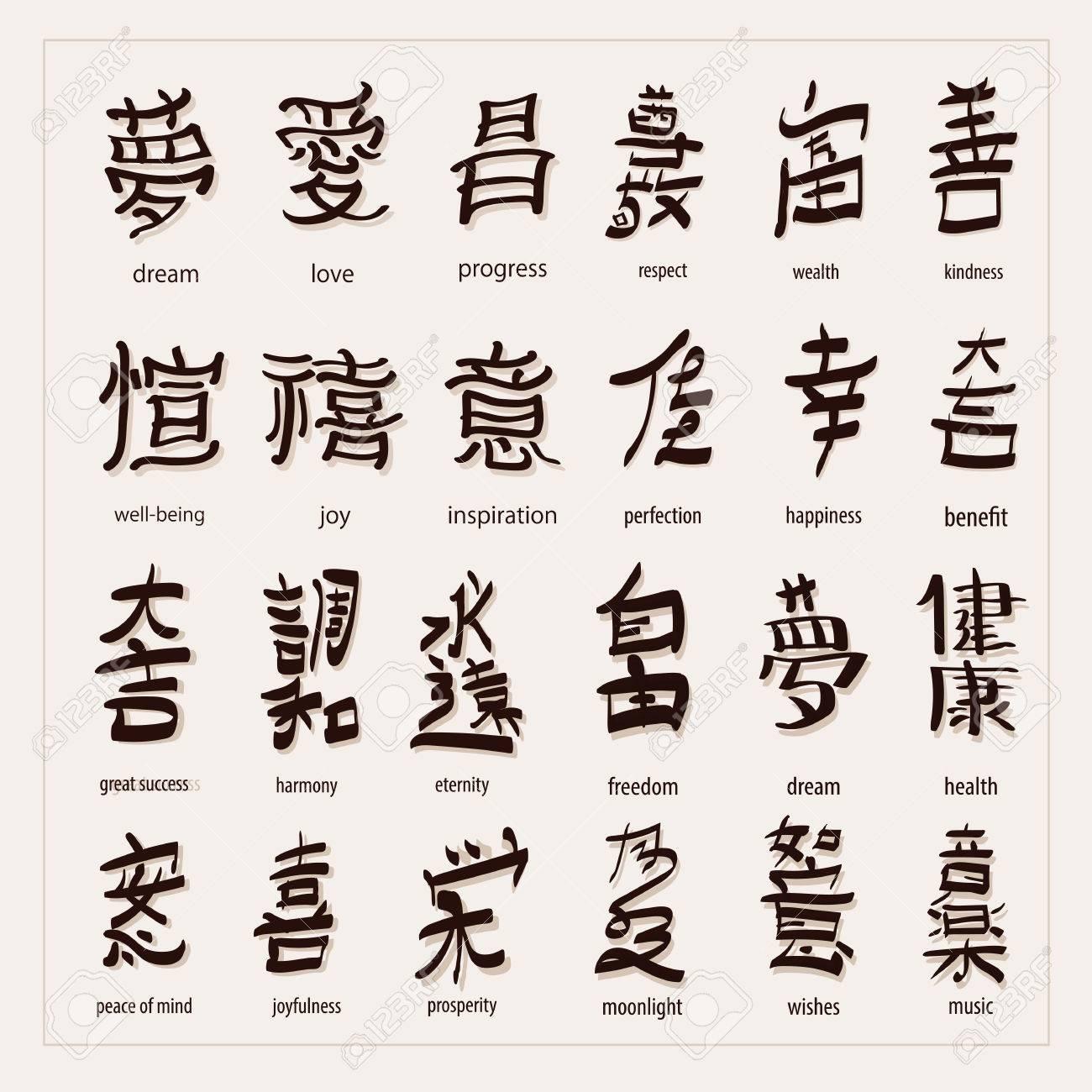 vector set :kanji with translation - 61218774