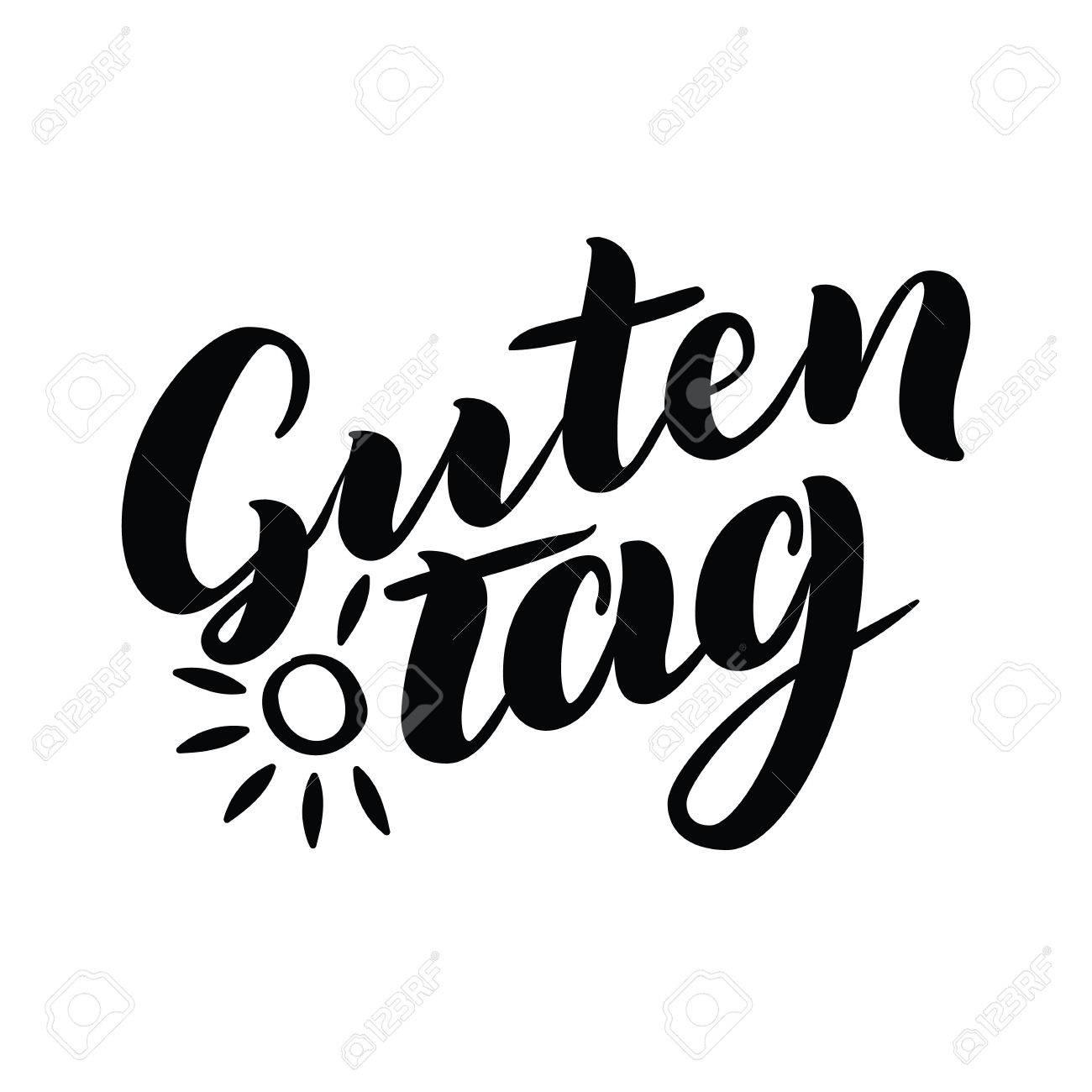 guten タグ。単語こんにちは、ドイツ語で良い一日。おしゃれな書道。太陽