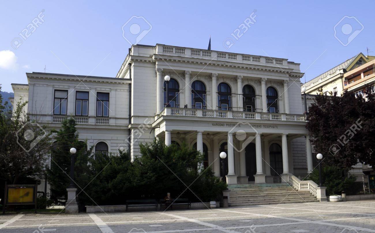 National Theatre , Sarajevo, Bosnia and Herzegovina Stock Photo - 22176084