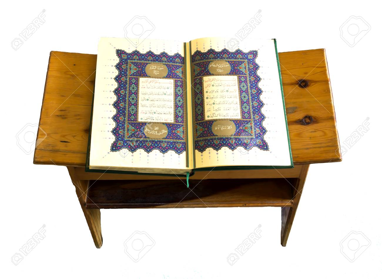 The Holy Koran Isolated On White Background Stock Photo Picture