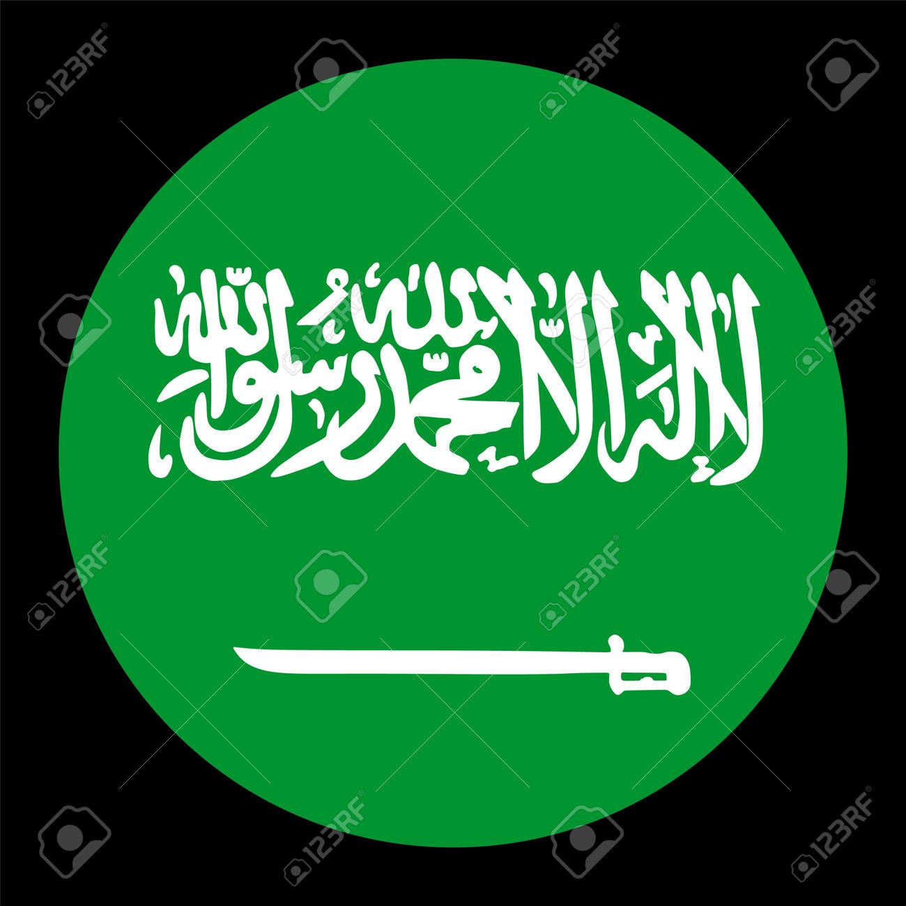 Saudi Arabia vector flag circle. National symbol of Saudi Arabia badge banner. Middle East country. - 173257309
