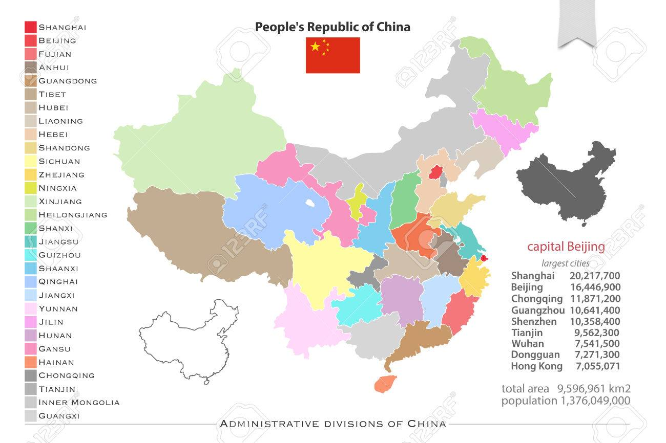 Chinese Political Map.People S Republic Of China Isolated Maps And Official Flag Icon