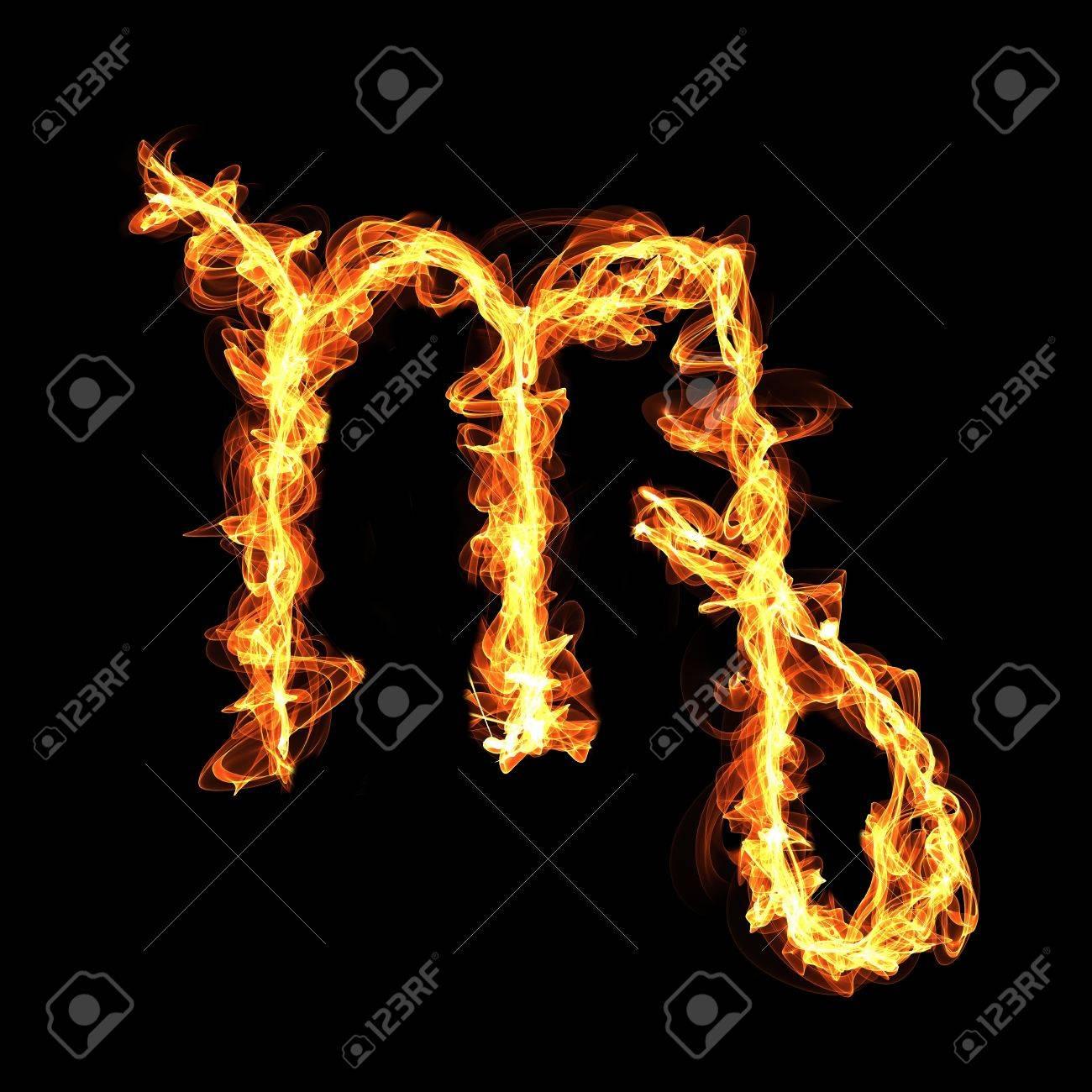 fire zodiac sign Virgo. Stock Vector - 18891584