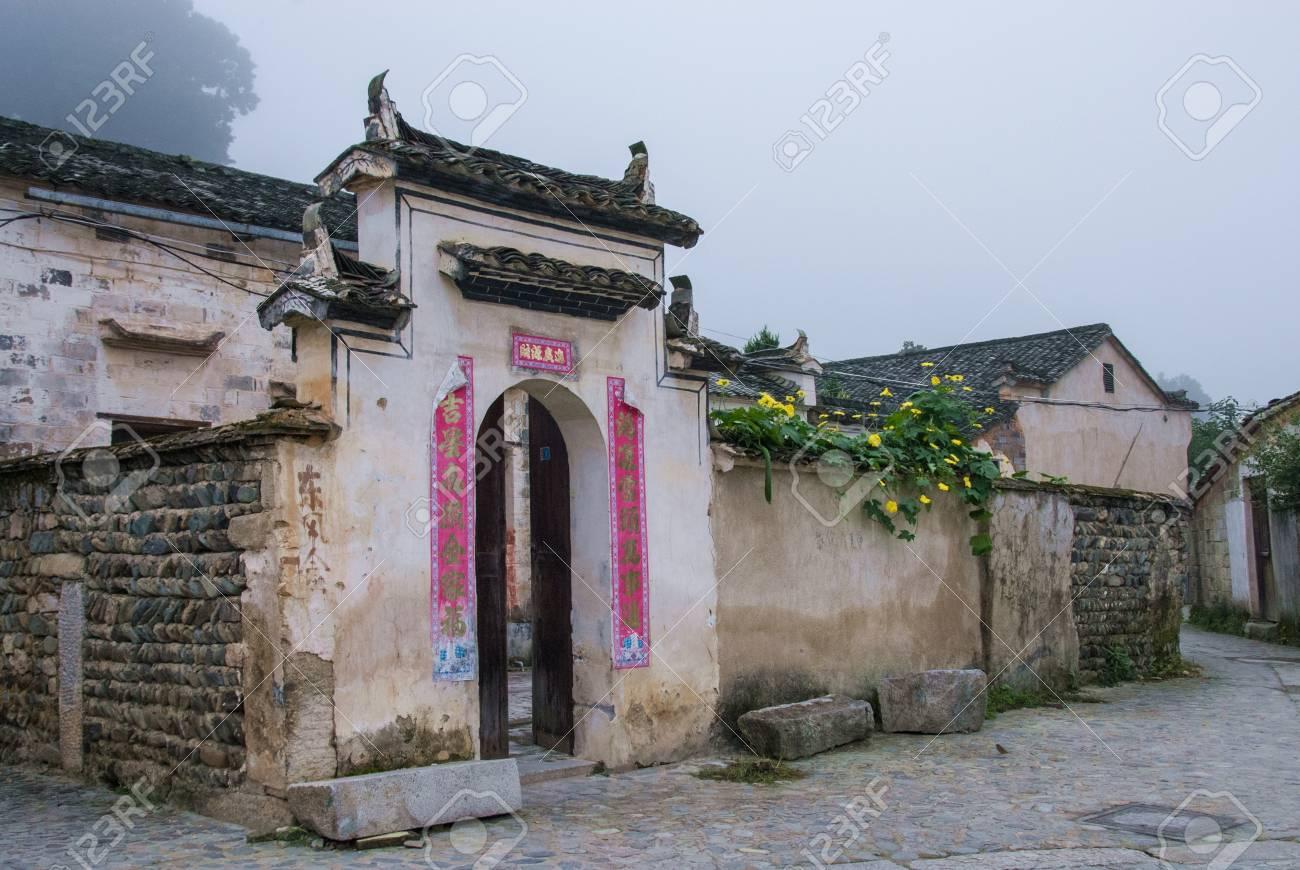 Xidi Hongcun - 97840204