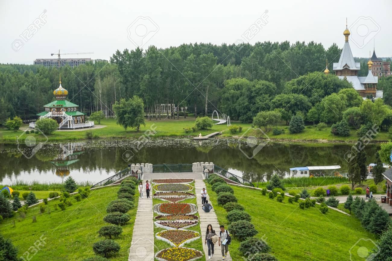 Volga Manor - 127378456
