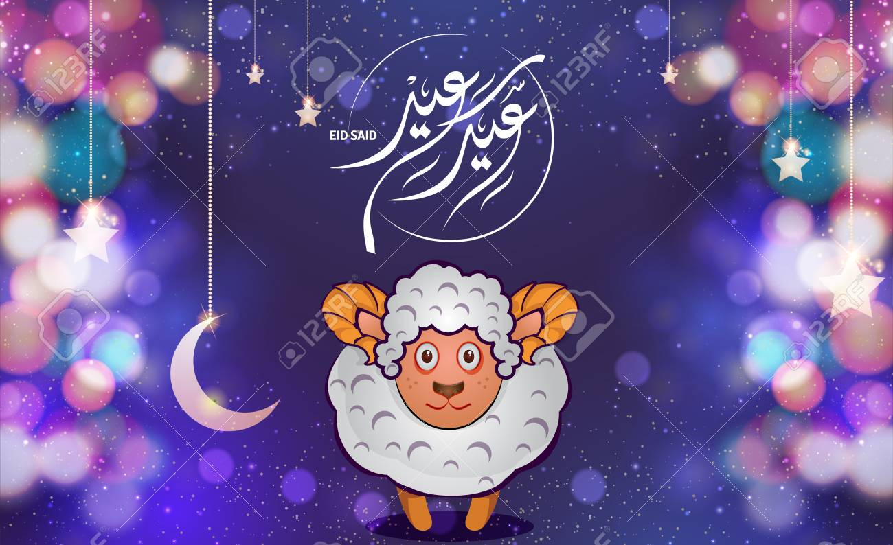 Eid Al Adha Eid Ul Adha Greeting Card With Sheep Eid Mubarak