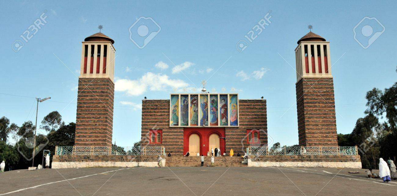 ende mariam church in asmara eritrea stock photo picture and