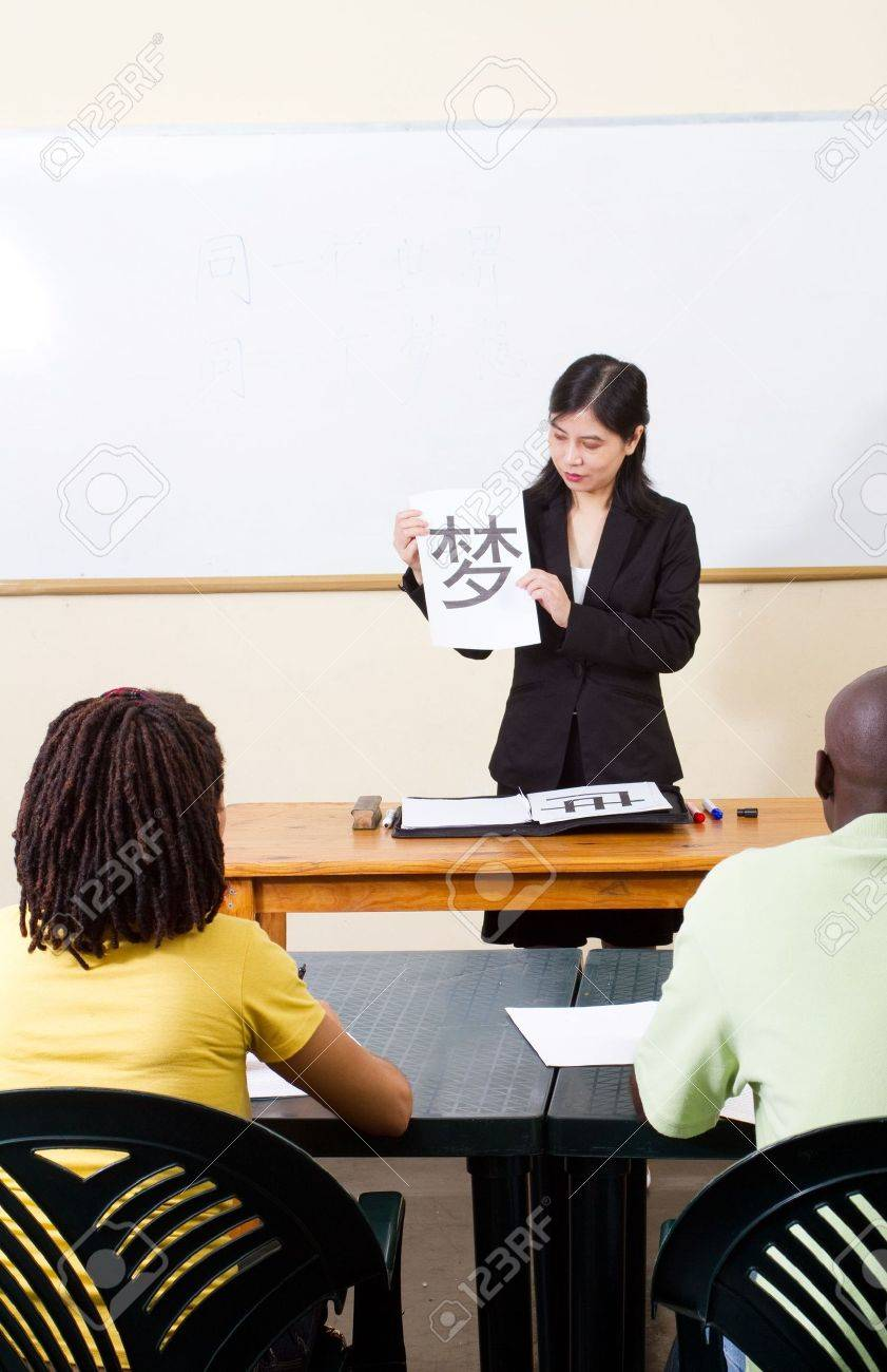 adult african students learning chinese Stock Photo - 6652022