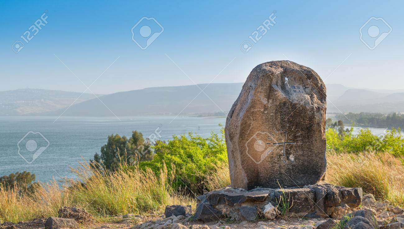 Mount of the Beatitudes and the lake of tiberias - 40015542