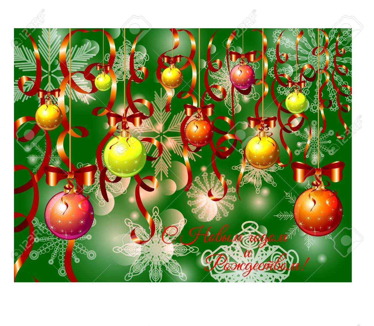 Christmas Green And Red.Inscription In Russian Happy New Year And Merry Christmas Green