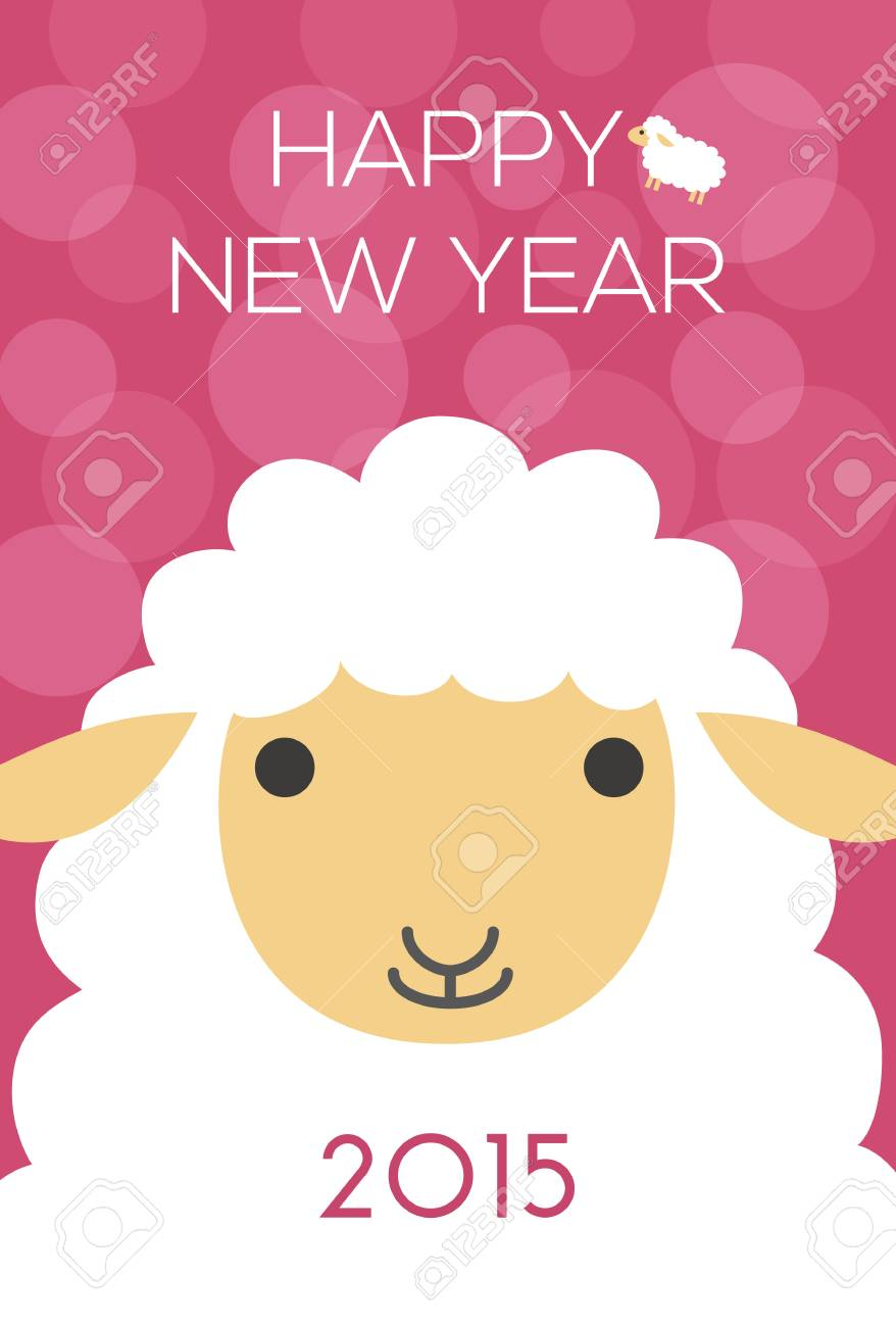 new year card with sheep stock vector 25526761