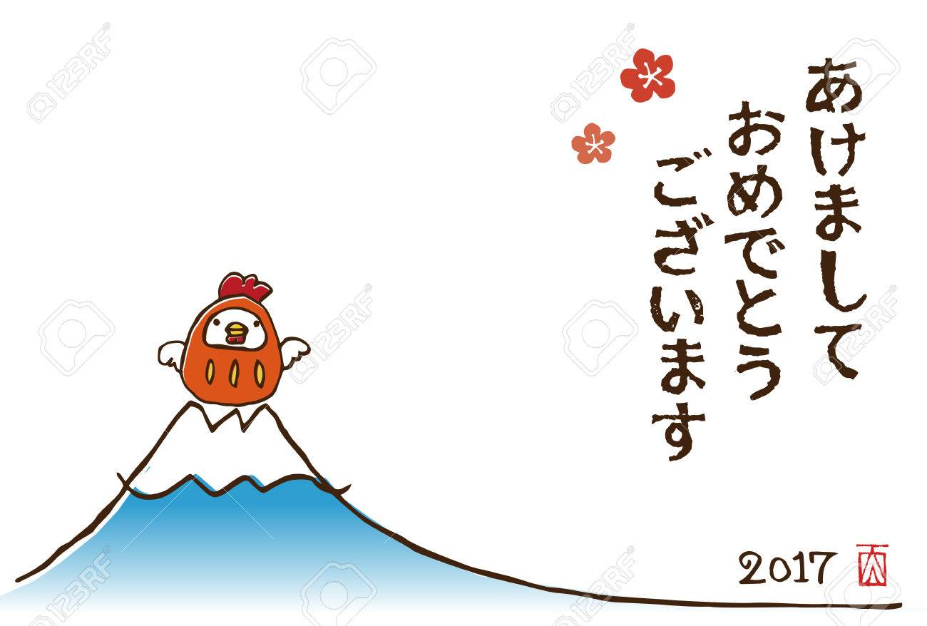 new year card with chicken tumbling doll and fuji mountain stock vector 68336953