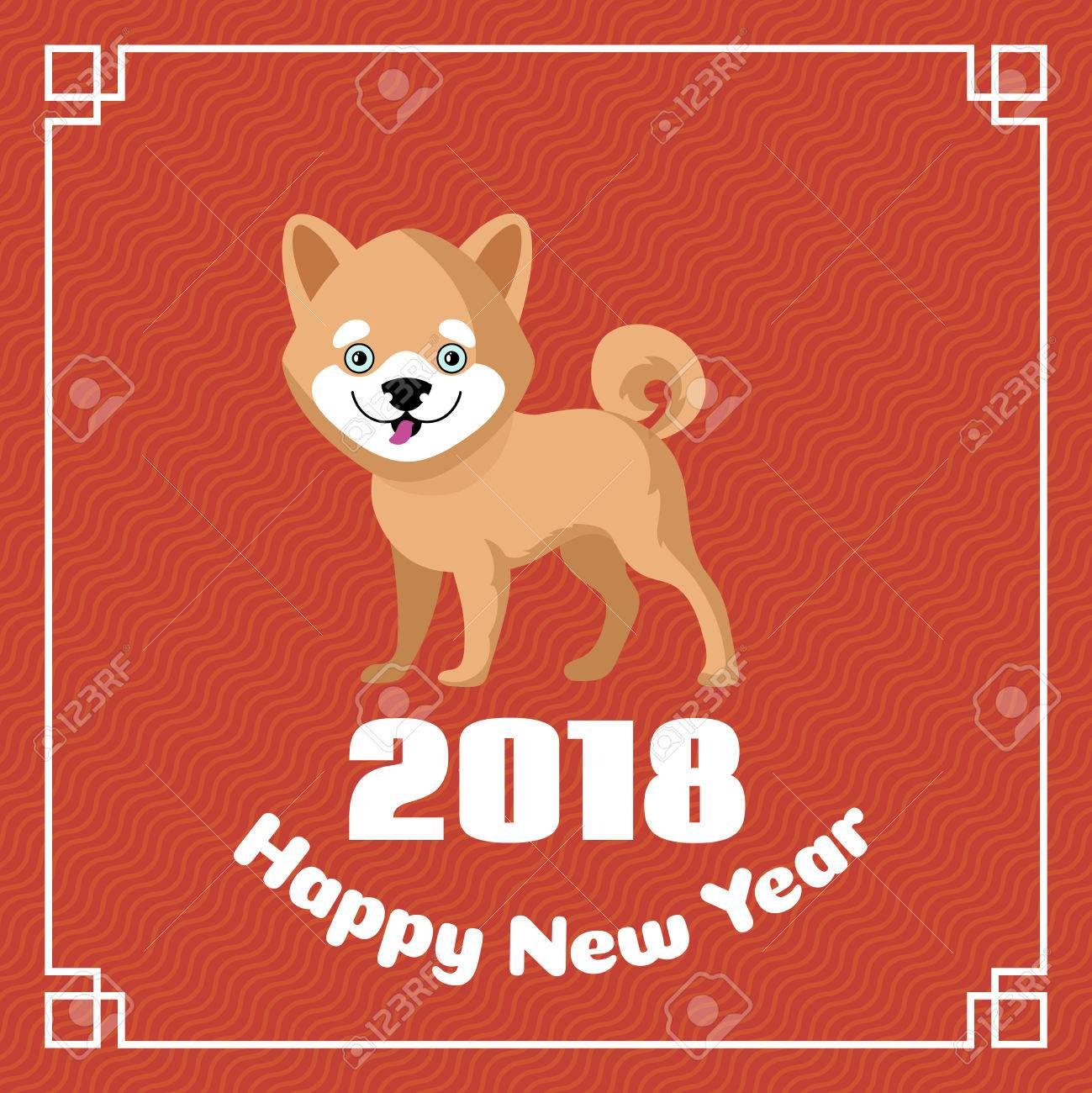 Frohes Chinesisches Neues Jahr 2018 Gruß Vektor Hintergrund Mit ...