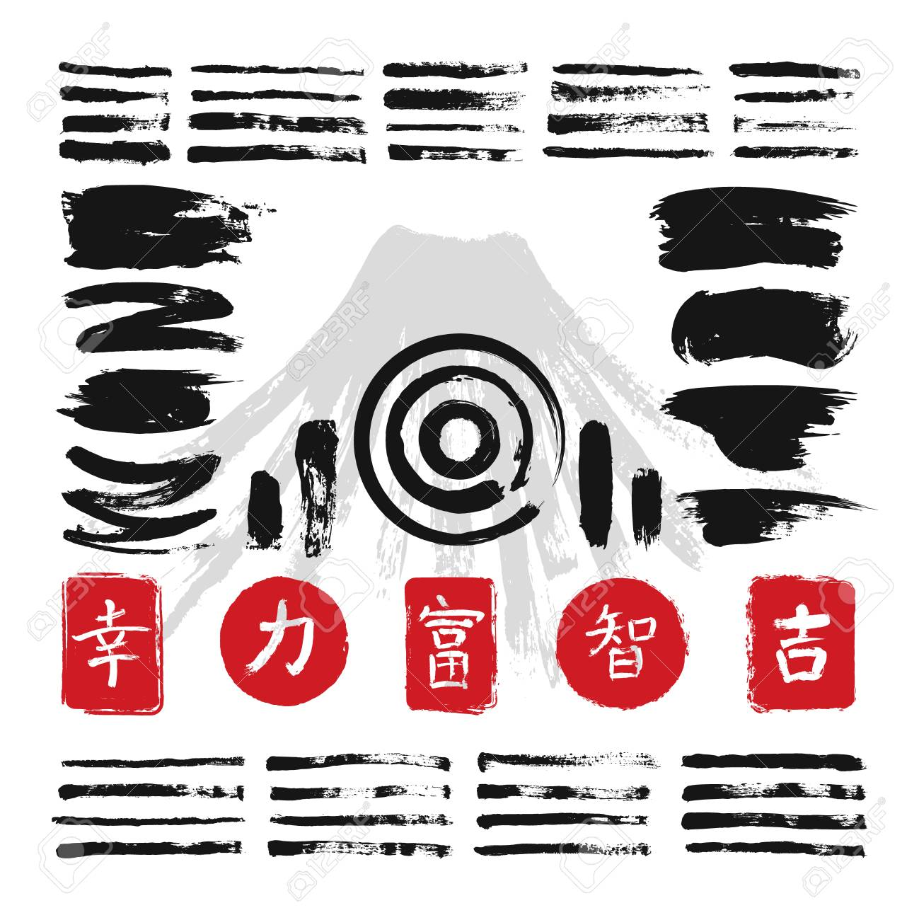 Ink Calligraphy Brushes With Japanese Or Chinese Symbols Vector