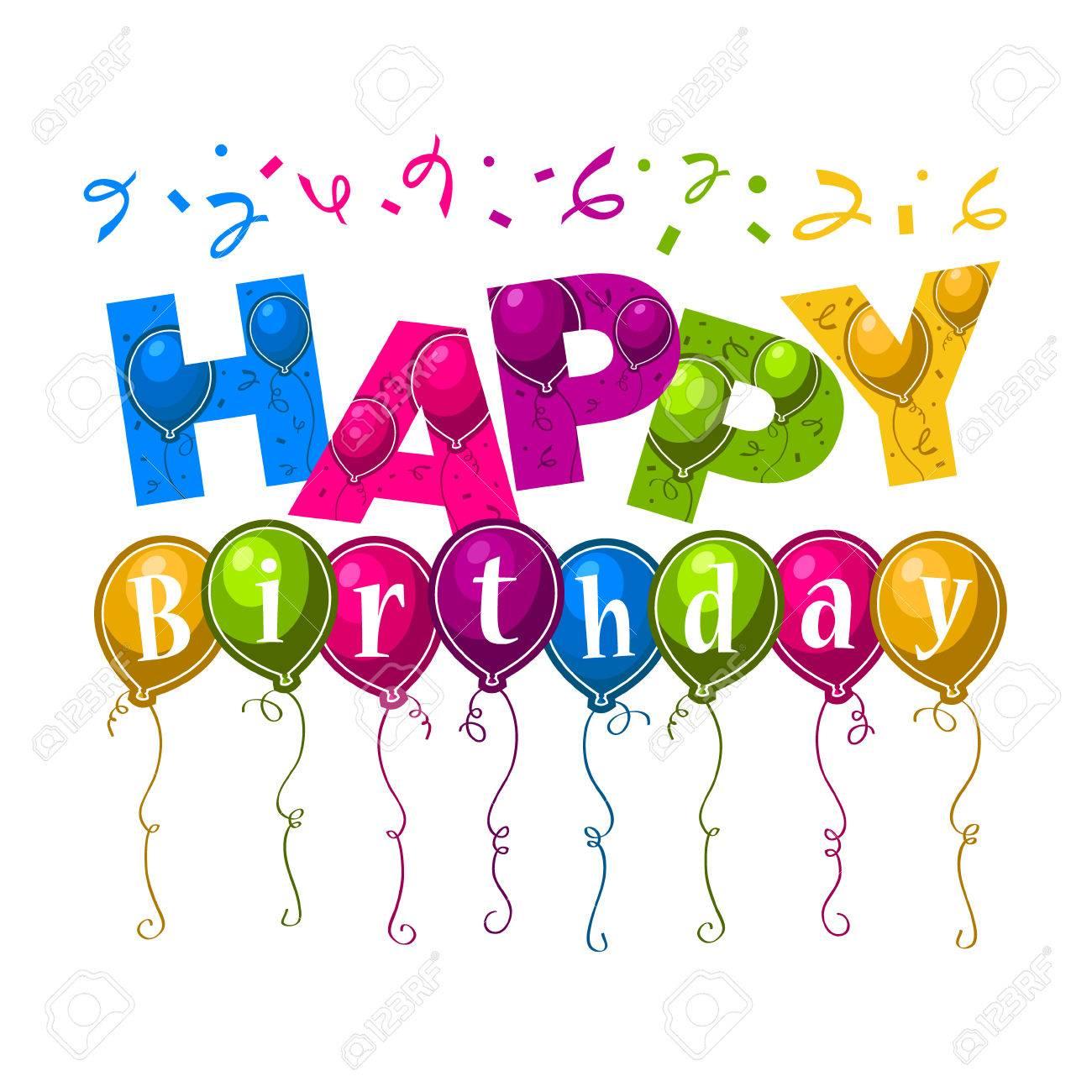 Прикольные поздравления с днем рождения начальнику 82