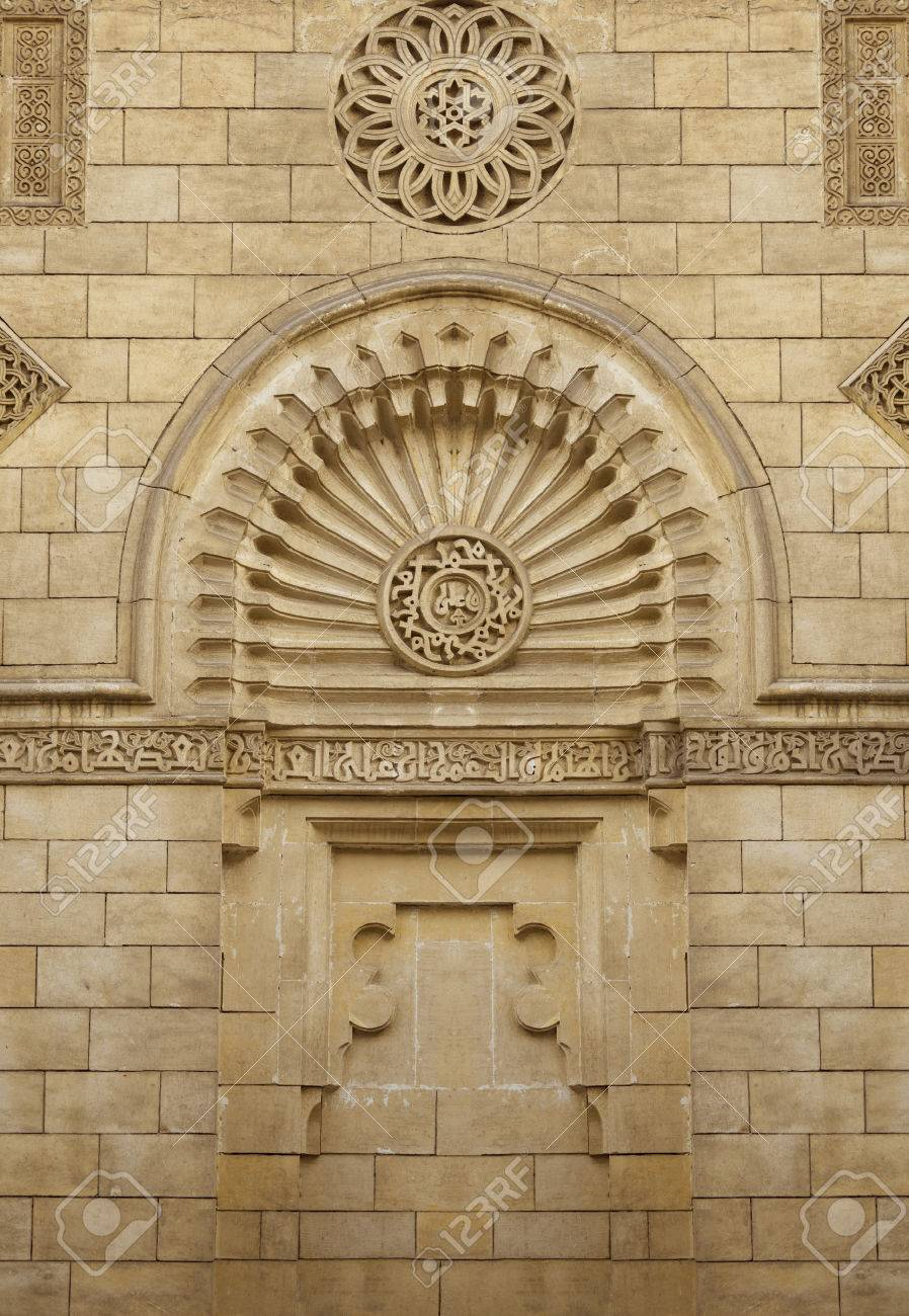 Decorative Exterior Mosque Wall Representing Ancient Islamic.. Stock ...