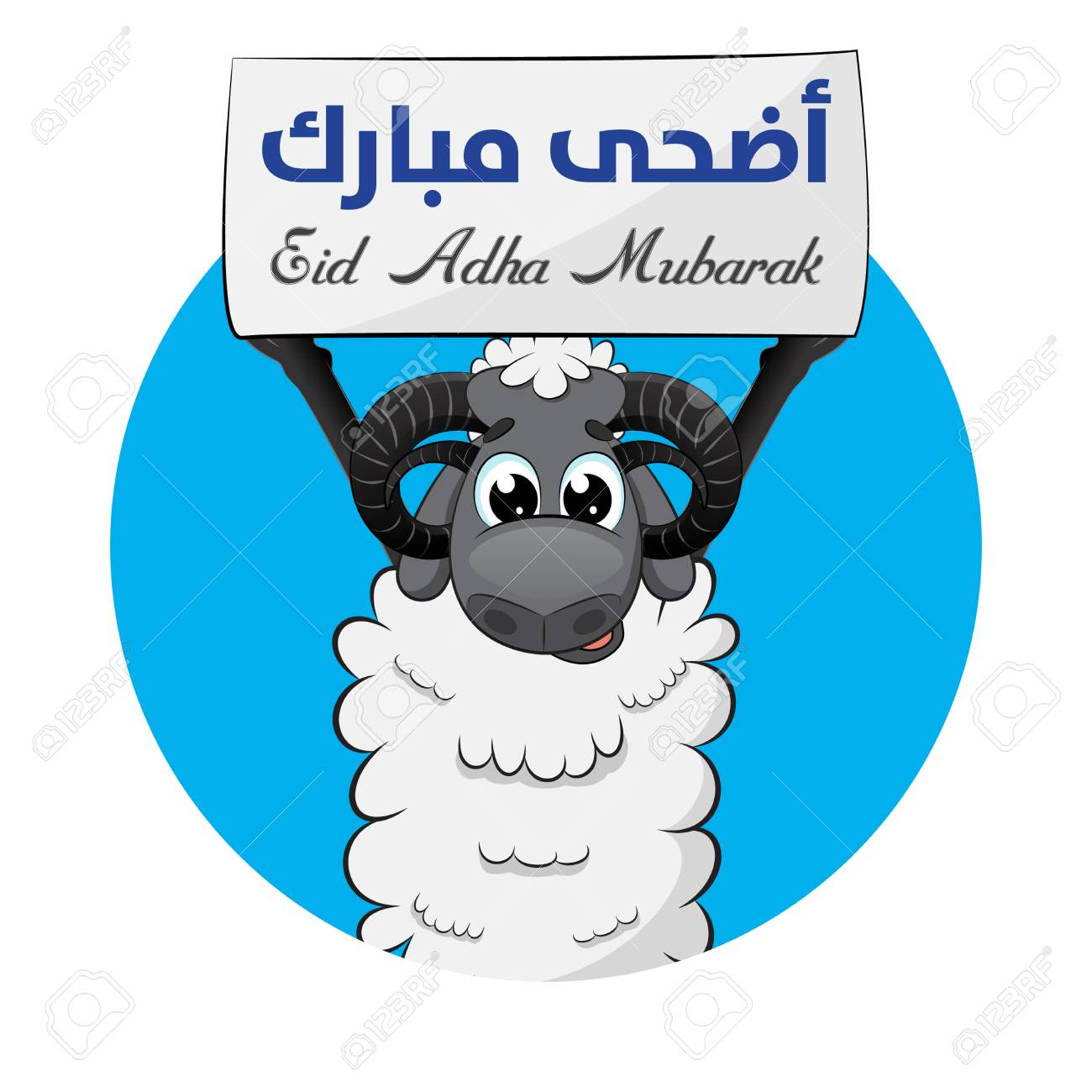 Greeting of eid al adha with vector sheep rising sign blessed greeting of eid al adha with vector sheep rising sign blessed eid greeting written in kristyandbryce Image collections